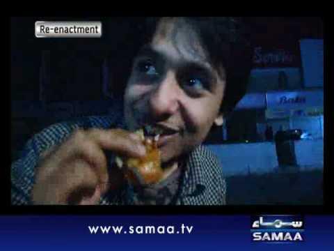 Interrogation March 17, 2012 SAMAA TV 3/4