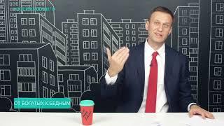 Навальный о Егорьевской ЦРБ