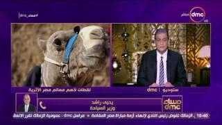 برنامج مساء dmc مع أسامة كمال - حلقة الجمعة 10-3-2017 - #الاقتصاد_المصري