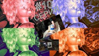 QuesT KopaY Серия № 10 ПОРНО-ДОМ сумасшедшего художника, мрачный колодец, ЖЕСТЬ! (Квест Копай)