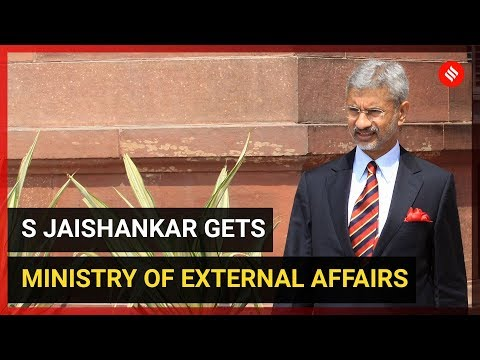 S Jaishankar Becomes India's Foreign Minister in Modi 2.0