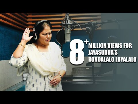 """jayasudha-singing-""""kondalalo-loyalalo""""-for-the-first-time---telugu-christian-song-(2019)"""