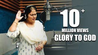 """Jayasudha singing """"Kondalalo Loyalalo"""" for the First Time - Telugu Christian Song (2019)"""