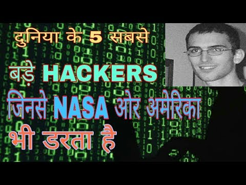TOP 5 DANGEROUS HACKERS OF ALL TIME IN HINDI