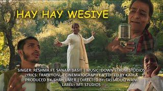 Hay Hay Wesiye   Reshma Ft. Sanam Basit   MTI Studios   Latest Entertaining Song of the year 2020