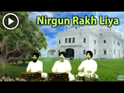 Nirgun Rakh Liya   Bhai Bakshish Singh Ji   Ex Hazoori Ragi  Darbar Sahib   Gurbani   Shabad Gurbani