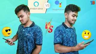 Alexa Vs Google Assistant ⚡⚡|| Asking Wired questions to Alexa & Google Assistant * Funny video* 🤣🤣