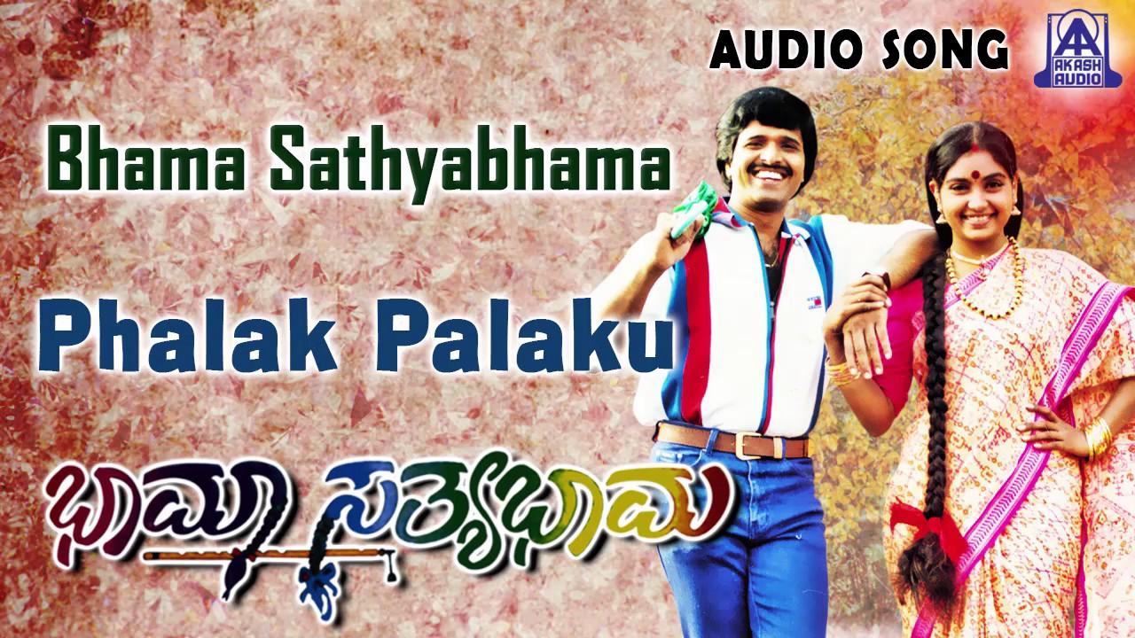 Sathyabhama Sathyabhama new pictures