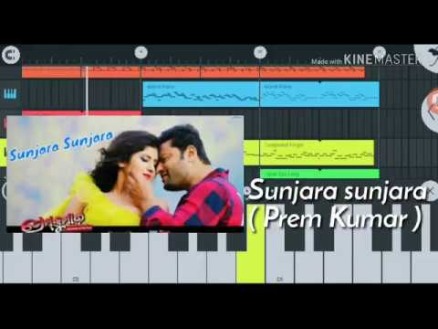 Sunjara Sunjara (Instrumental ) | Odia Movie Prem Kumar | FL Studio Mobile Cover