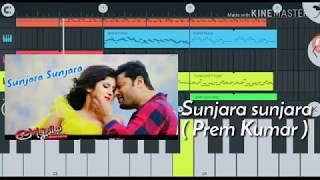 Sunjara sunjara (Instrumental )   Odia movie Prem Kumar   FL studio mobile cover