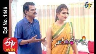 Naa Peru Meenakshi | 17th January 2020  | Full Episode No 1446 | ETV Telugu