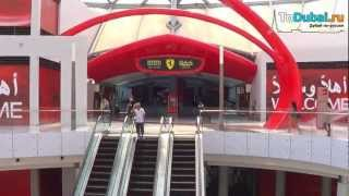 Феррари парк в Абу-Даби. Ferrari World Abu-Dhabi. Yas Island(Развлекательный парк Ferrari World на острове Яс в 10 километрах от Абу-Даби и в 100 километрах от Дубаи. Среди аттра..., 2013-02-09T14:55:44.000Z)