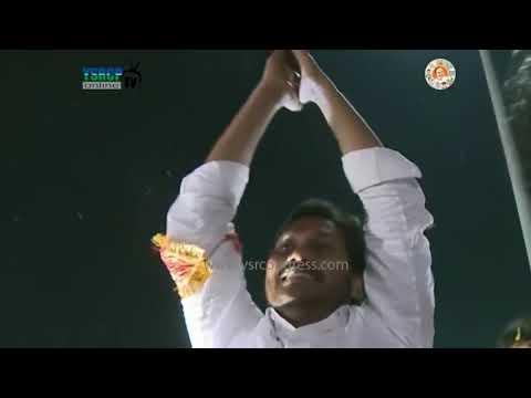 Thoorpu Kondalo Jagan Song YS Jagan Public