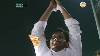 Gambar cover thoorpu kondalo jagan song YS Jagan public