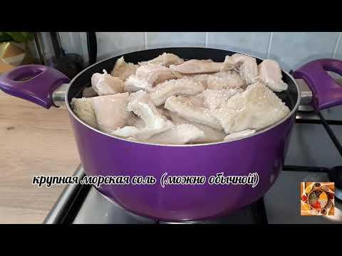 Как приготовить требуху в домашних условиях без запаха