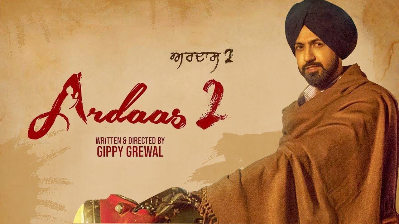 Image result for ardaas 2 movie