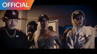 Los - Gyopo Rap Remix Feat Jay Park Jessi G2 MV