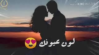 حالات واتساب مهرجان انتي نوري انتي نجمه بسما بدوري اشتركو بالقناة 😘