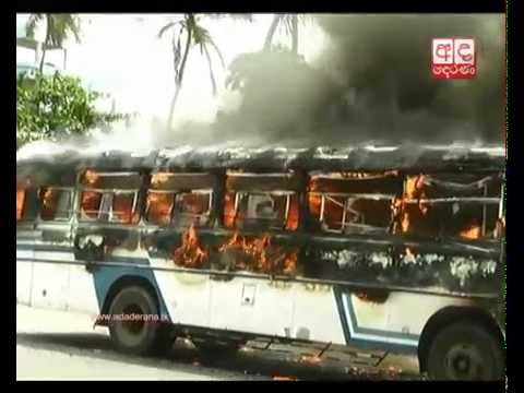 Colombo-Matara bus gutted in fire