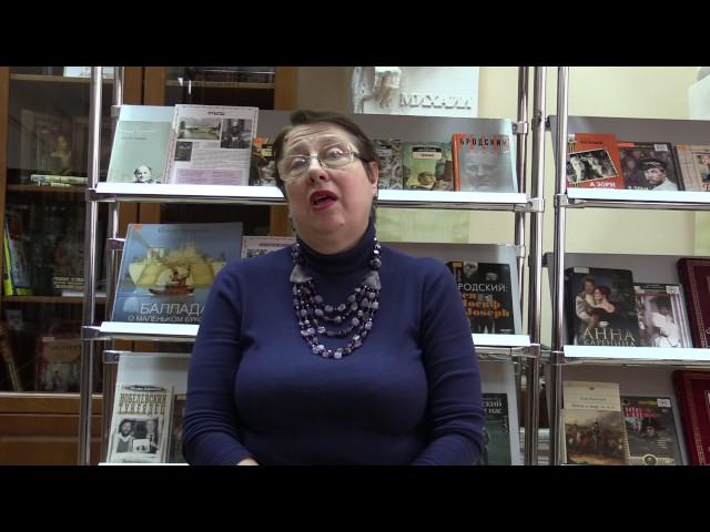 Изображение предпросмотра прочтения – Алёна ВсеволодовнаСеденко читает произведение «Стансы городу» И.А.Бродского