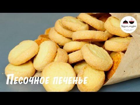 Печенье на скорую руку в мультиварке рецепты с фото