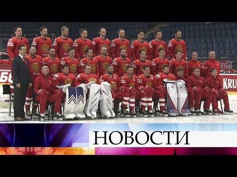 """""""Красная машина"""" начинает разгоняться: первая игра на Чемпионате мира по хоккею через считанные часы"""