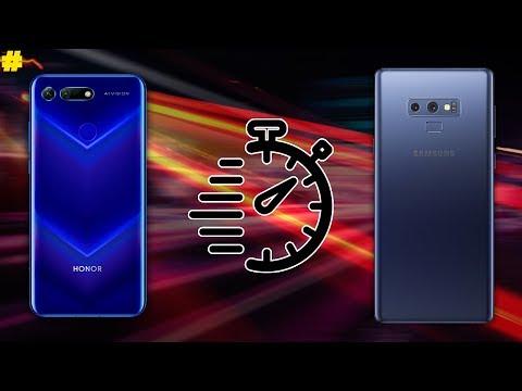 Honor View 20 vs Samsung Galaxy Note9 Speed Test: Kirin 980 vs Exynos 9810!