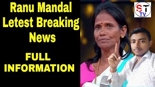 Ranu Mandal ki maut | Ranu Mandal ki maut ki puri sachai | Ranu Mandal or himes bad news |