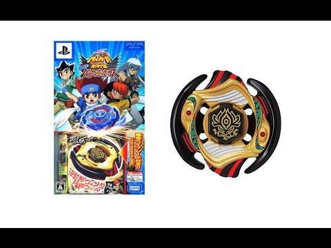 Beyblade TAKARA VULCAN HORUSEUS + PSP GAME Portable ...