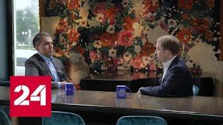 """""""Диалог"""": как развивать отечественную газонефтехимическую промышленность - Россия 24"""