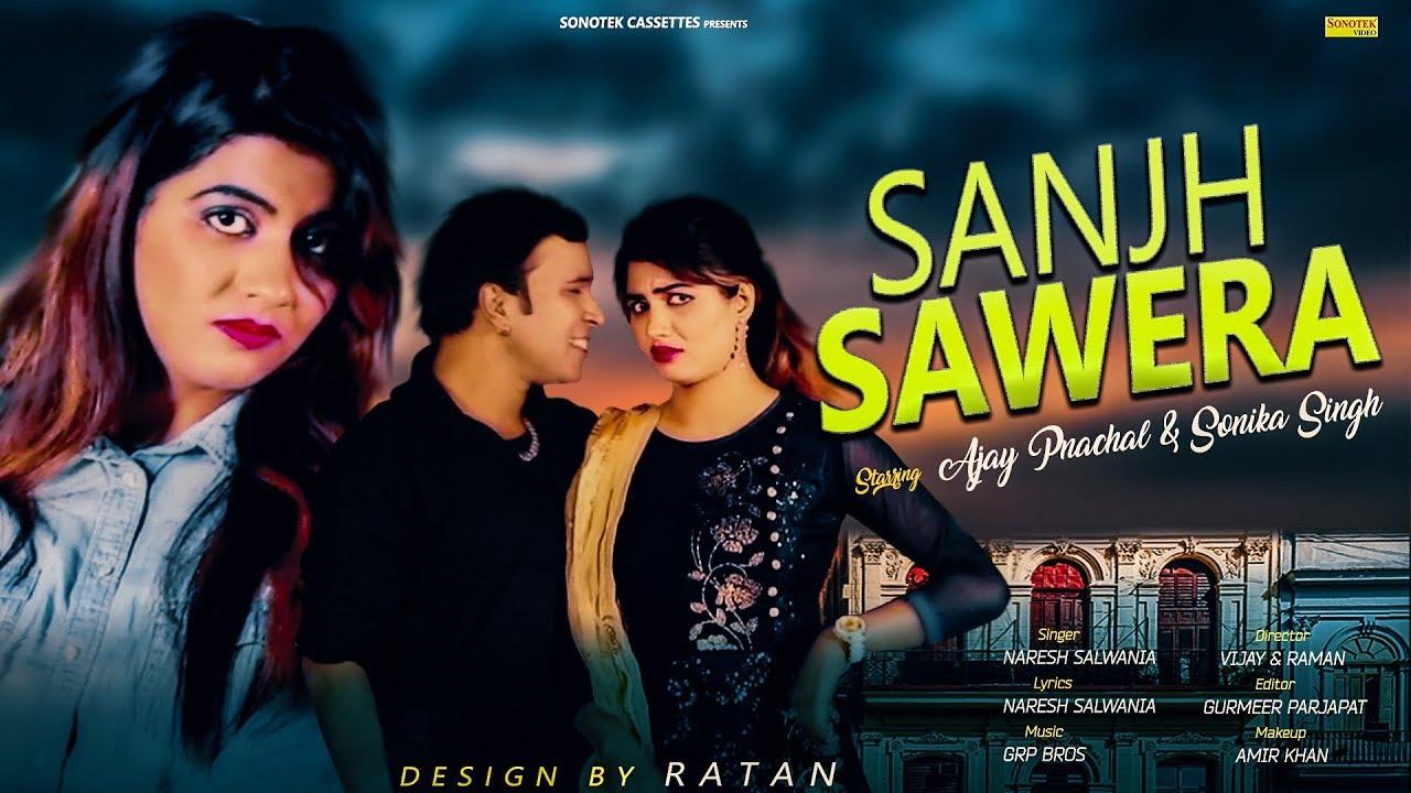 Sanjh Sawera | Sonika Singh | Ajay Panchal | Latest Haryanvi Songs  Haryanavi 2018 | Sonotek