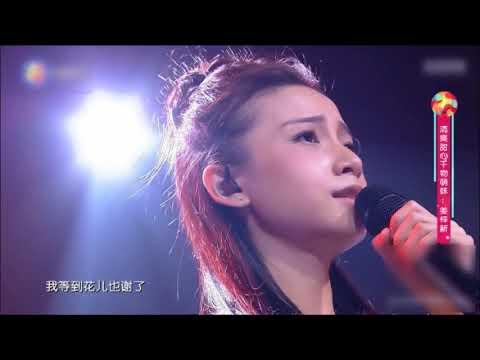 延禧攻略的明玉(姜梓新)唱我等到花兒也謝了,超好聽!Story of Yanxi Palace MingYu Sing WAITING UNTIL FLOWER WITHER(part 12)