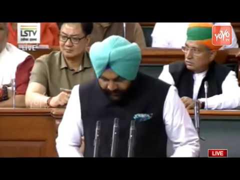 INC MP From Punjab's Amritsar, Gurjeet Singh Aujla Takes Oath As Member Of The 17th Lok Sabha 2019