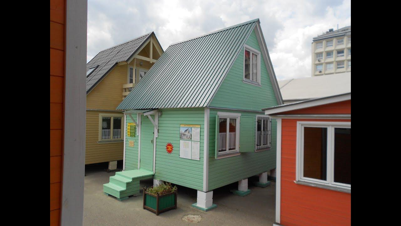 Дачный домик под ключ не дорого в Нижнем Новгороде - YouTube