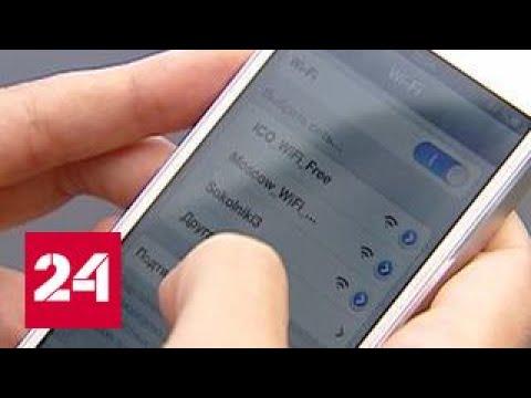 Ведущий аналитик Mobile Research Group: когда операторы отменят роуминг, цены вырастут на один п...