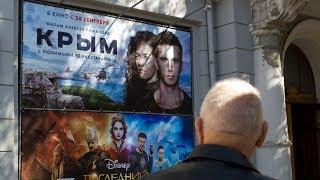 Зеркало для оккупантов. Почему россиянам не понравился фильм «Крым» | Радио Крым.Реалии