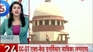 Headlines: Bharat Bandh today against SC order on SC/ST Atrocities Act