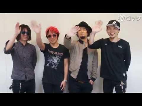 GEEKS『WAVGLYPH』リリース!―激ロック 動画メッセージ