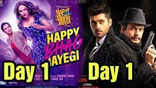 happy phirr bhag jayegi first day collection