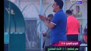 فيديو| المستكاوي: «غرور وتعالي» إيهاب جلال السبب في سقوط المقاصة