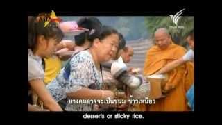 Spirit of Asia - ยลริมโขง แดนจำปาลาว 11Mar12