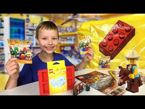 Lego Haul Unboxing Minifigurek Lego Z Serii 18 Impreza Youtube