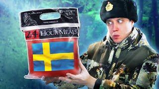 ОБЗОР ИРП Швеции! ОТКУДА У НИХ ЭТО!?