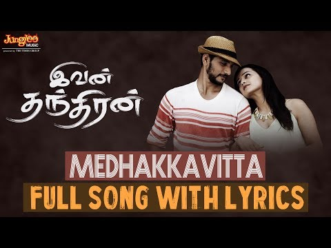 Medhakkavitta Full Song With Lyrics | Gautham Karthik | Shradha Srinath | S.S. Thaman | R. Kannan