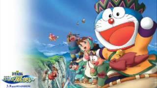 Gambar cover Kono Hoshi no Dokokade (Nobita no Taiyou Ou Densetsu ED)