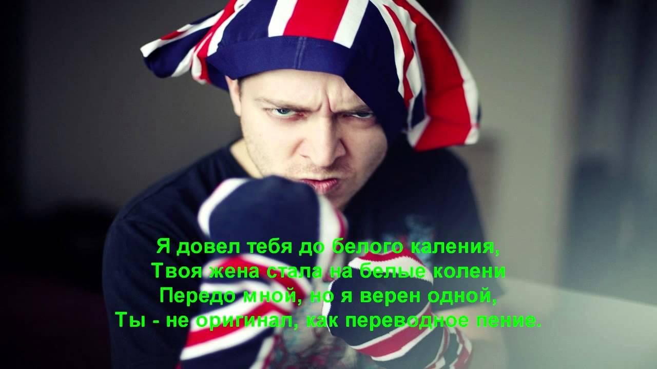 текст песни тентакли на английском