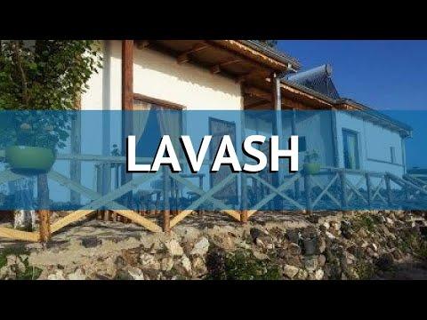 LAVASH 2* Армения Севан обзор – отель ЛАВАШ 2* Севан видео обзор