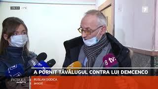 Patrula Jurnal TV, Ediția Din 21.02.2021