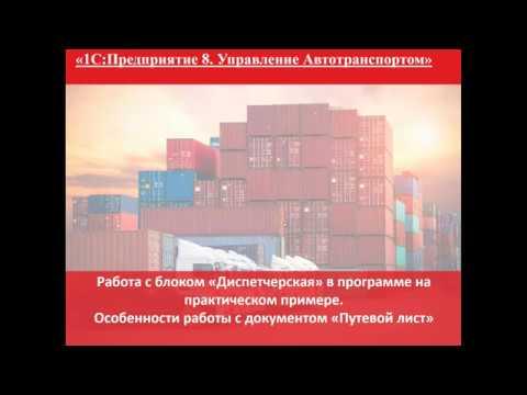 Работа с блоком «Диспетчерская» в программе на практическом примере - 10.10.2019
