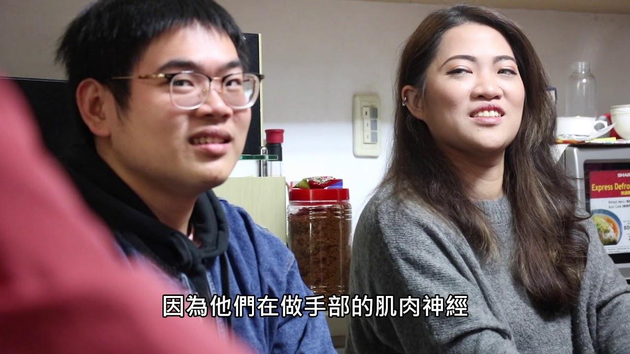 國立陽明大學106學年度大體老師慰靈公祭 【無聲的傳承】 - YouTube